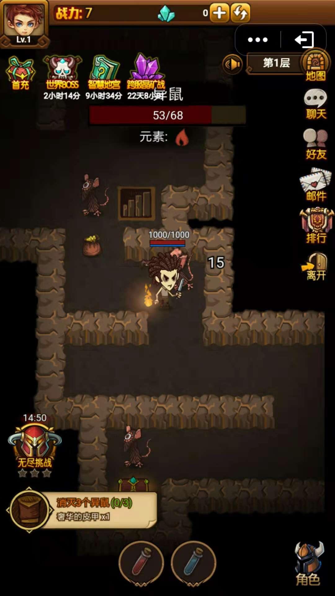 貪夢洞窟H5小程序截圖