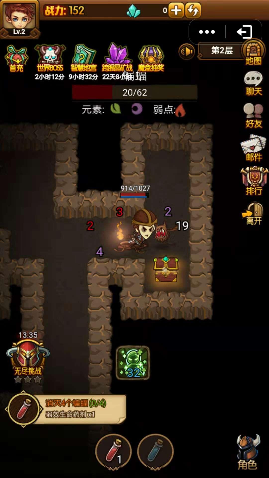 贪梦洞窟H5小程序截图