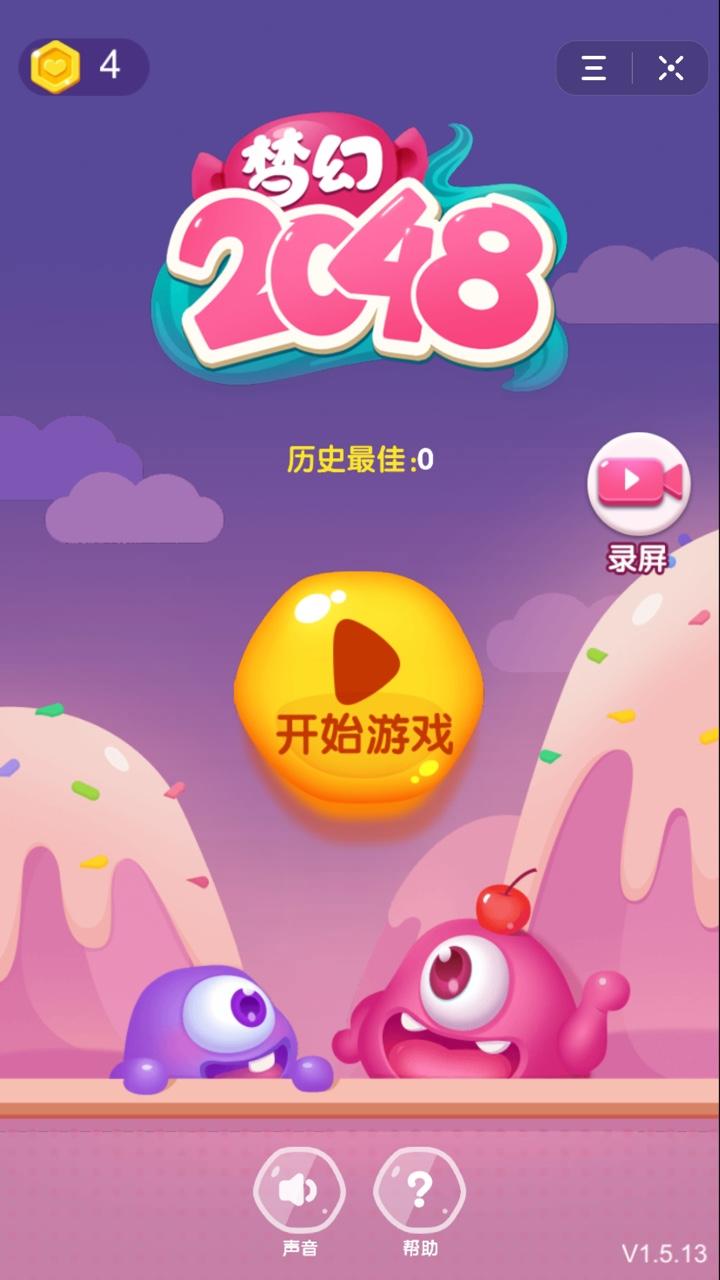 梦幻2048小程序截图