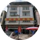 柳州餐饮美食平台