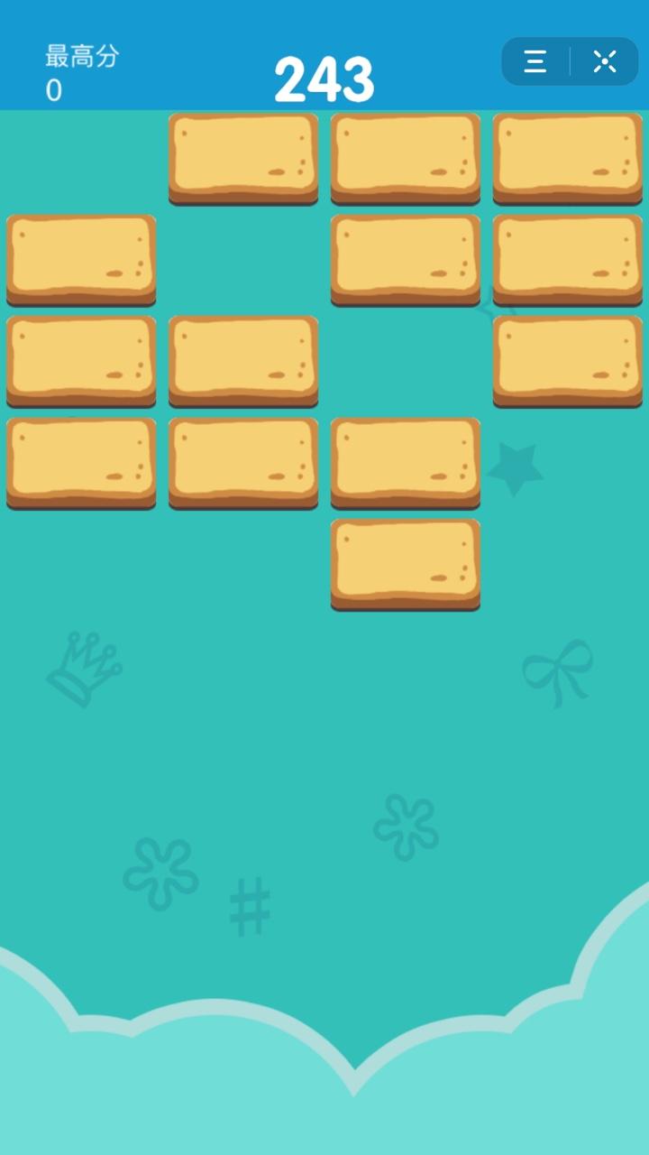 砖块连连碰小程序截图
