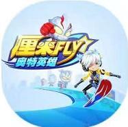 厘米FLY