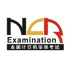 计算机二级考试成绩查询免费题库