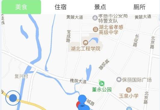 环游_环游旅行小助手小程序图片1