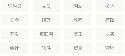 西藏人才网_西藏人才网小程序图片1