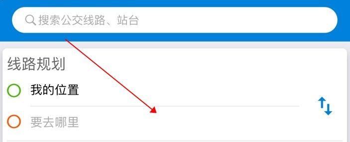 <a href=/tag/fuzhou/ target=_blank class=infotextkey><a href=/tag/fuzhou/ target=_blank class=infotextkey>福州</a></a><a href=/tag/gongjiao/ target=_blank class=infotextkey><a href=/tag/gongjiao/ target=_blank class=infotextkey>公交</a></a><a href=/tag/chaxun/ target=_blank class=infotextkey><a href=/tag/chaxun/ target=_blank class=infotextkey>查询</a></a>_<a href=/tag/fuzhou/ target=_blank class=infotextkey><a href=/tag/fuzhou/ target=_blank class=infotextkey>福州</a></a><a href=/tag/gongjiao/ target=_blank class=infotextkey><a href=/tag/gongjiao/ target=_blank class=infotextkey>公交</a></a><a href=/tag/chaxun/ target=_blank class=infotextkey><a href=/tag/chaxun/ target=_blank class=infotextkey>查询</a></a>小程序图片1