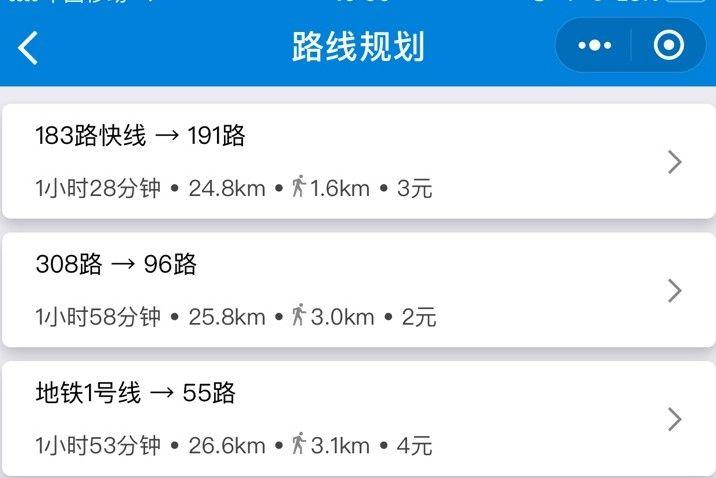 <a href=/tag/fuzhou/ target=_blank class=infotextkey><a href=/tag/fuzhou/ target=_blank class=infotextkey>福州</a></a><a href=/tag/gongjiao/ target=_blank class=infotextkey><a href=/tag/gongjiao/ target=_blank class=infotextkey>公交</a></a><a href=/tag/chaxun/ target=_blank class=infotextkey><a href=/tag/chaxun/ target=_blank class=infotextkey>查询</a></a>_<a href=/tag/fuzhou/ target=_blank class=infotextkey><a href=/tag/fuzhou/ target=_blank class=infotextkey>福州</a></a><a href=/tag/gongjiao/ target=_blank class=infotextkey><a href=/tag/gongjiao/ target=_blank class=infotextkey>公交</a></a><a href=/tag/chaxun/ target=_blank class=infotextkey><a href=/tag/chaxun/ target=_blank class=infotextkey>查询</a></a>小程序图片2