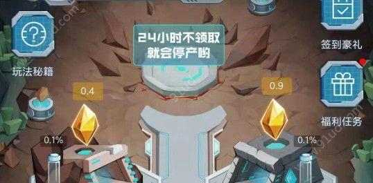金矿星球_金矿星球小游戏图片1
