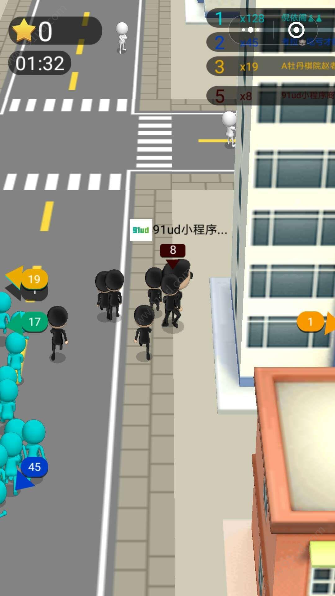 街头大乱斗小程序截图