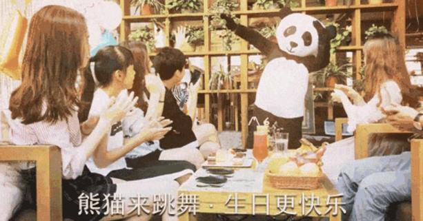 熊猫不走蛋糕_熊猫不走蛋糕小程序图片3