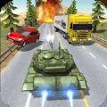 城市坦克交通游戲