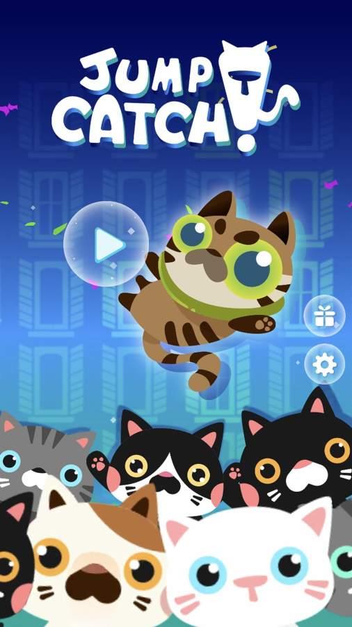 貓貓跳安卓版圖1