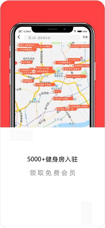 心窝app图3