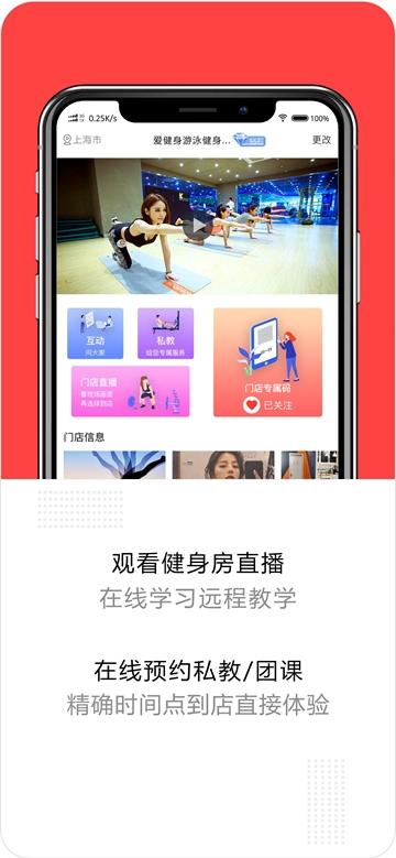 心窝app图1