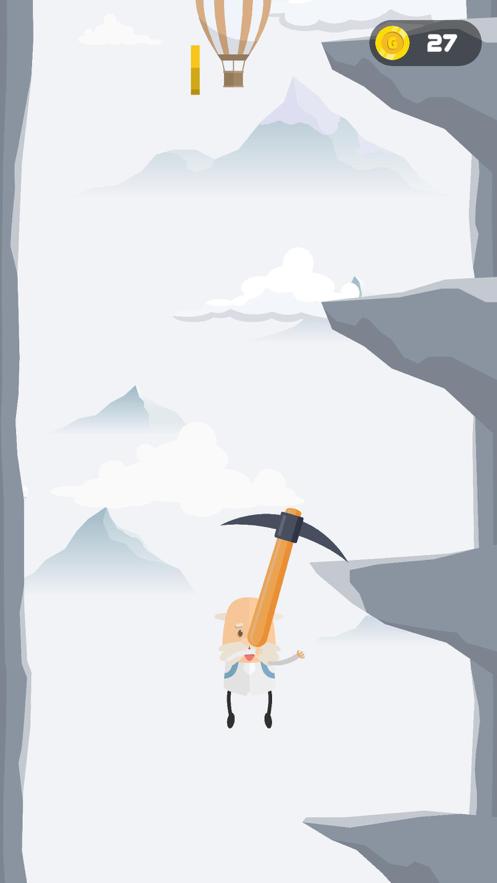 攀岩大师官方版图2