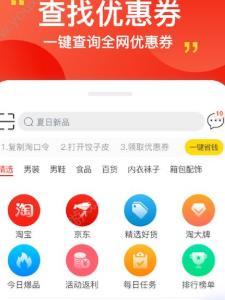 饺子皮app图2