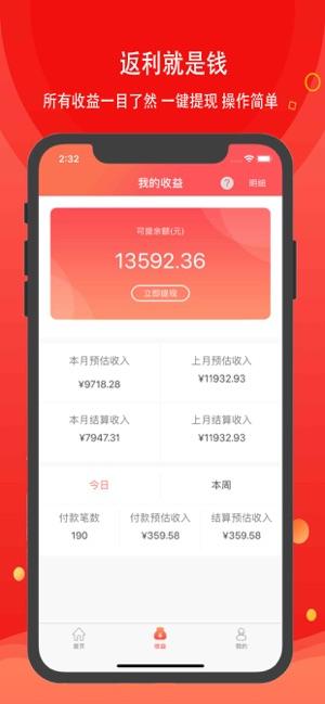 甜心嗨购app图3
