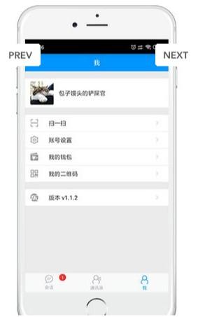 乐转app图2