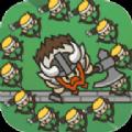 野蠻人部落戰爭游戲