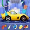 超級汽車清洗站游戲
