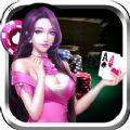 益游棋牌app