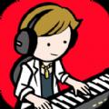音樂家物語游戲
