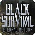 黑色幸存者永远回归