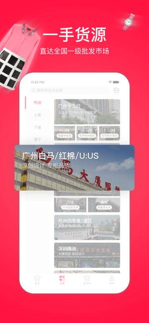 手淘樂購app圖1
