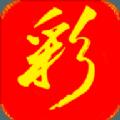 天下彩蓝月亮app