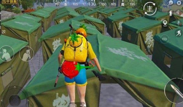 和平精英帐篷怎么卡无限复制 卡无限复制帐篷的方式[多图]图片3