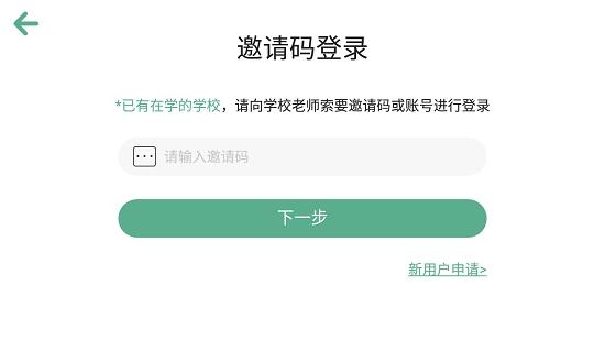 哈喽英语app图3