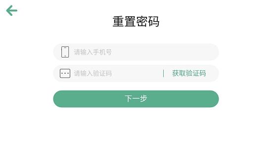 哈喽英语app图1