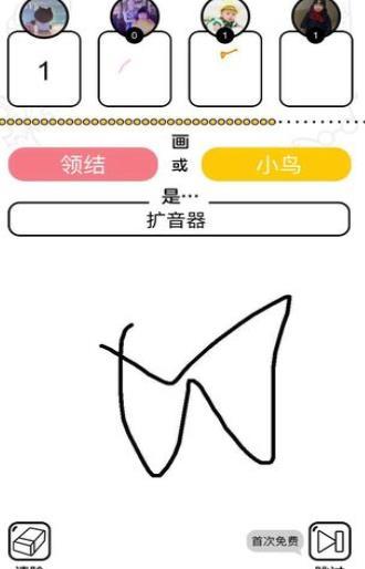 全民小画家游戏图5