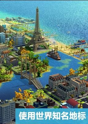 未来城市梦游戏图4