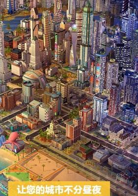 未来城市梦游戏图2