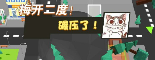 翻滚大乱斗_翻滚大乱斗小游戏图片2
