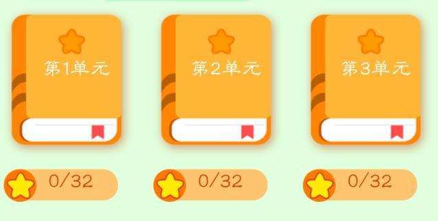 奇妙学汉字_奇妙学汉字小游戏图片2