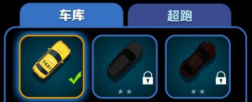 天天街头赛车_天天街头赛车小游戏图片2
