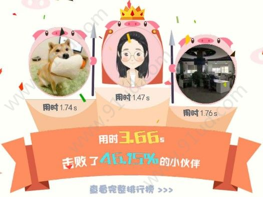 小猪连萌_小猪连萌小游戏图片2