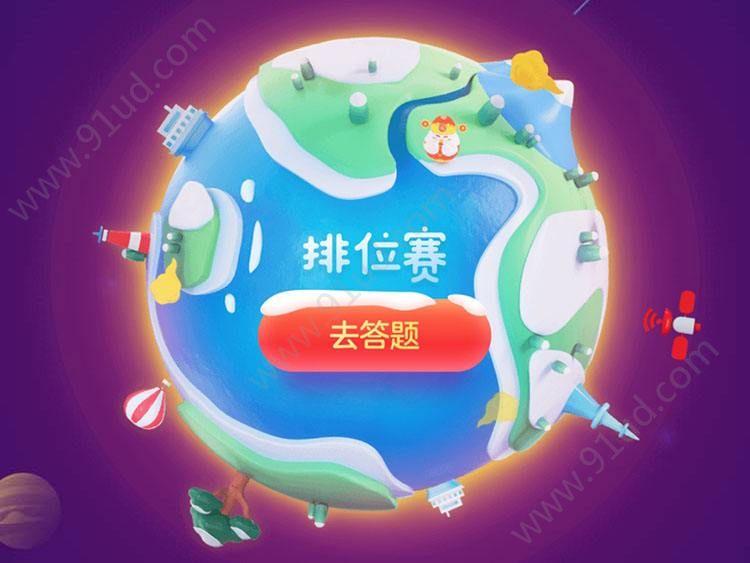 """""""支付宝""""小程序春节来袭,本地生活及票务增涨70倍[多图]图片1"""