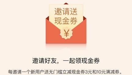 季季鲜仓_季季鲜仓小程序图片3