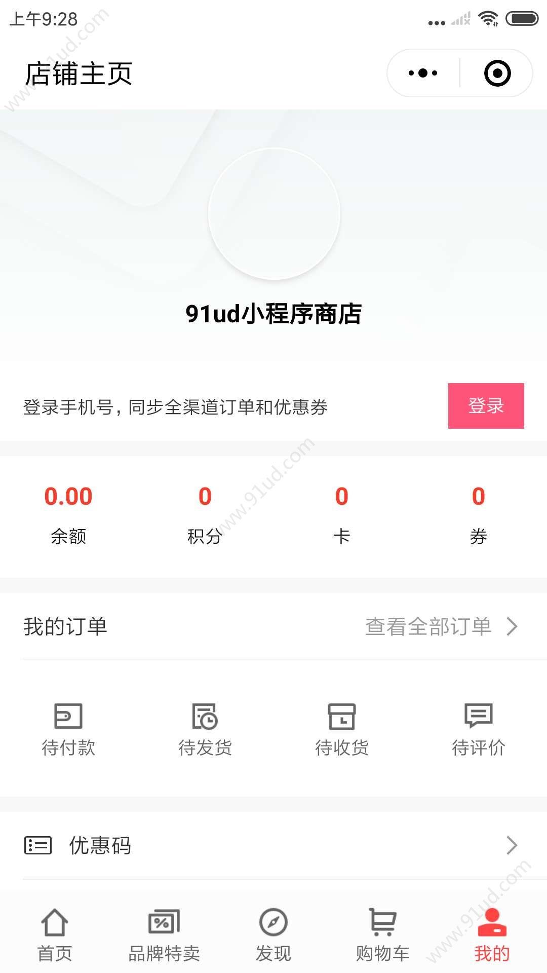 萌爪CN小程序截图