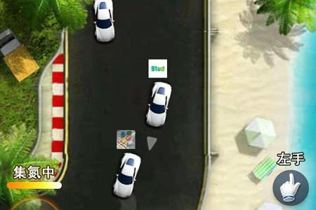 欢乐赛车手_欢乐赛车手小游戏图片1