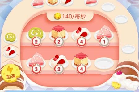 疯狂甜品_疯狂甜品小游戏图片1
