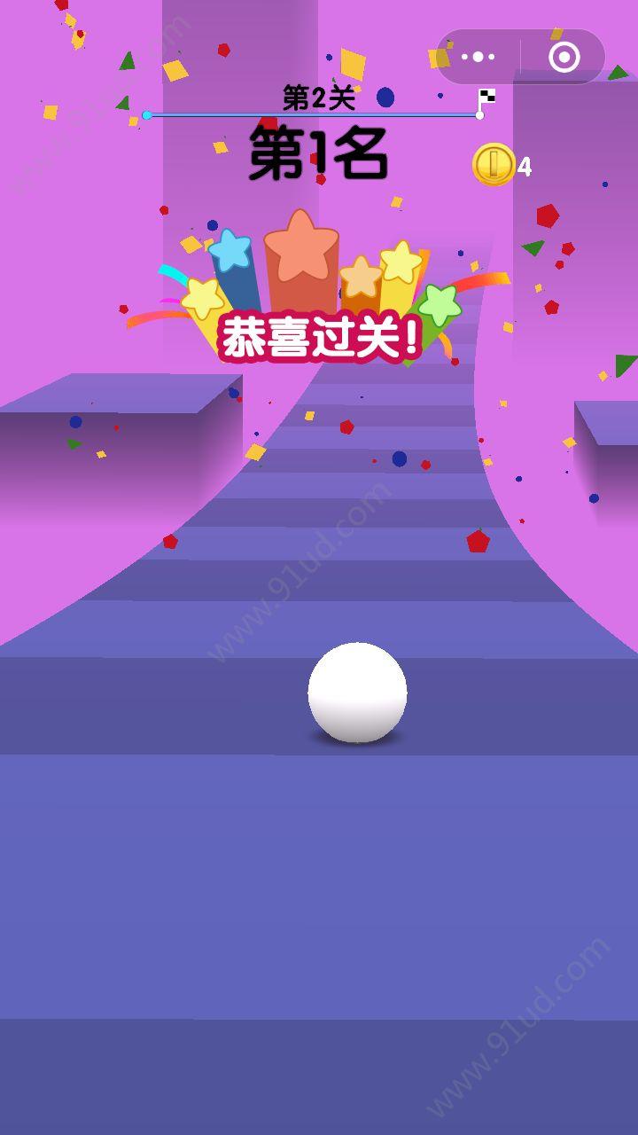 小球跑跑小程序截图