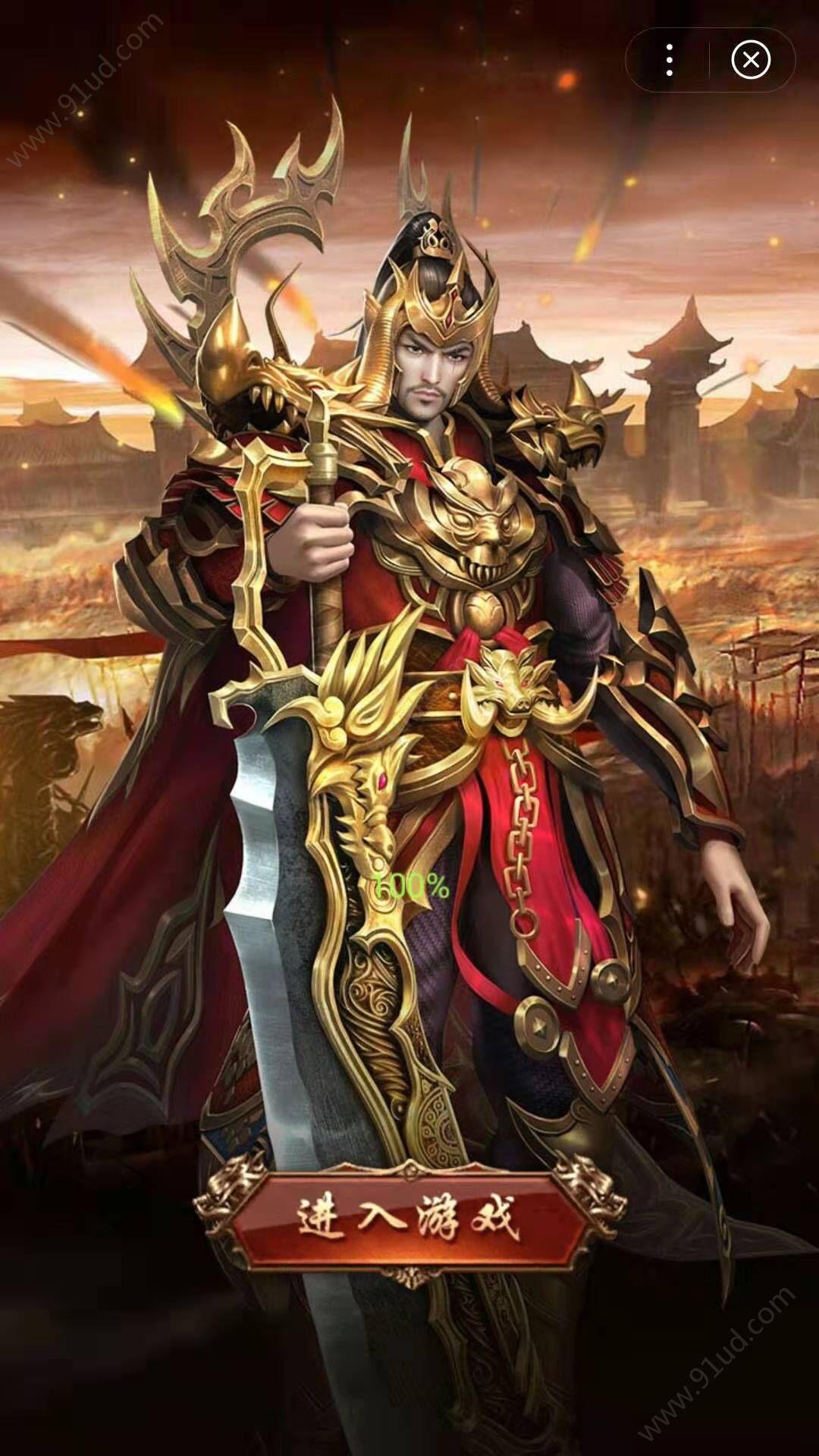 传奇世界之仗剑天涯小程序截图