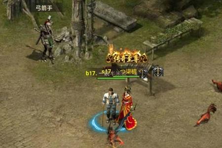 传奇世界之仗剑天涯百度小游戏图片1