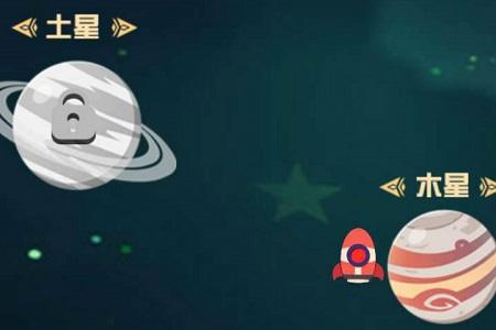火星大冒险_火星大冒险小游戏图片1