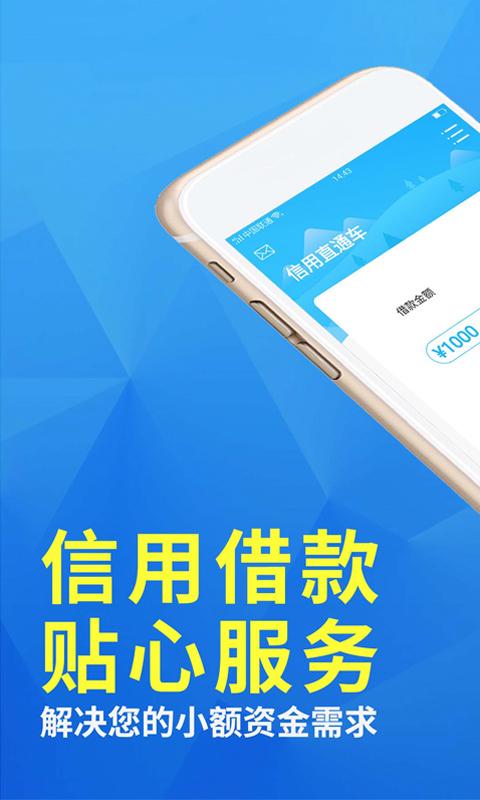易借款app图1
