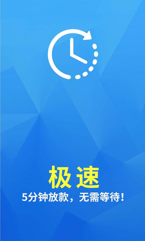 易借款app图3